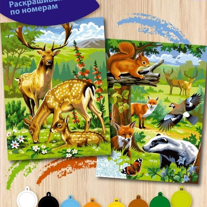 Painting By Numbers Woodland Animals pairs project