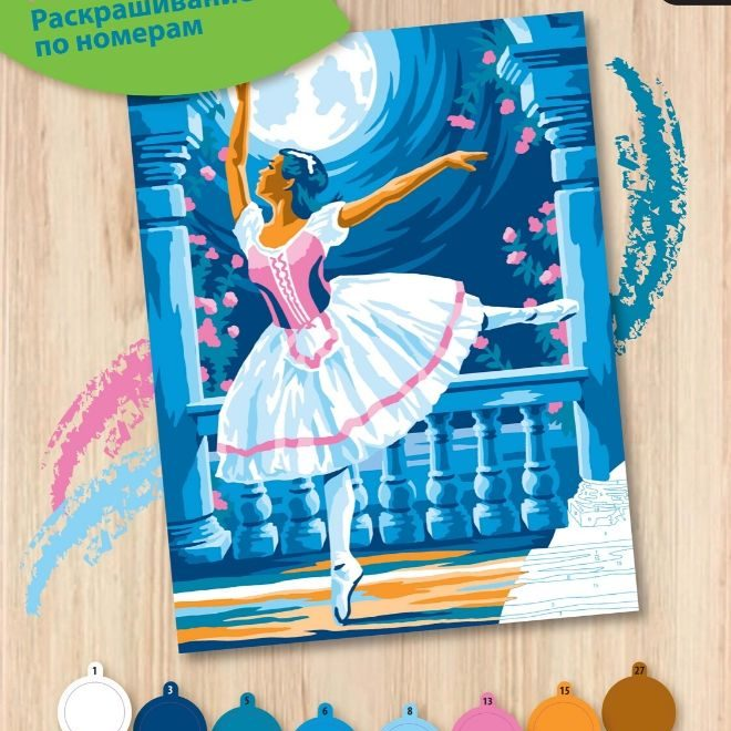 Ballerina design from the Junior paint by numbers range