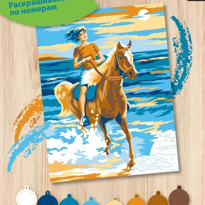 Painting By Numbers Horse Rider Painting Kit