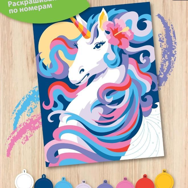 The magical Moonlight Unicorn design from the paint by numbers collection