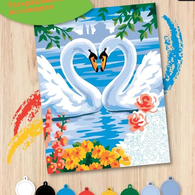 The tranquil Swans design from Junior Painting By Numbers range