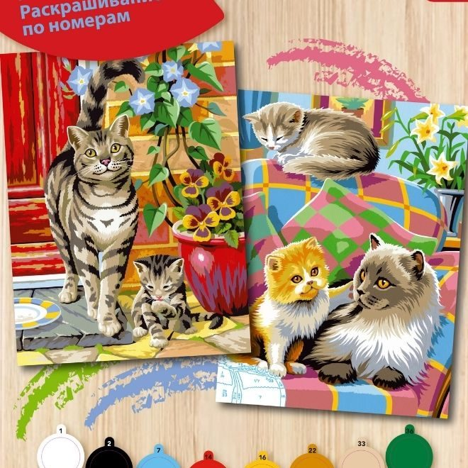 Paint by numbers two projects featuring adorable cats